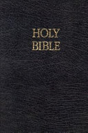 Modern King James Version of the Holy Bible