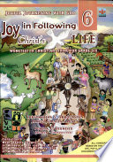 Joyful Journeying with God joy in Following Christ s Life 6  2005 Ed