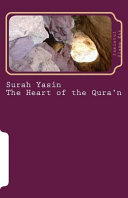 Surah Yasin   the Heart of the Qura n
