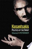Kazantzakis book