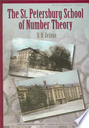 The St  Petersburg School of Number Theory
