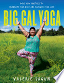 Big Gal Yoga Book PDF