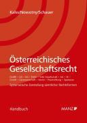 Österreichisches Gesellschaftsrecht