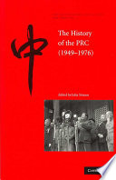 The History of the People s Republic of China  1949 1976
