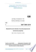 Gb T 50081 2019 Translated English Of Chinese Standard Gbt 50081 2019 Gb T50081 2019 Gbt50081 2019