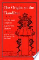 The Origins of the Tiandihui