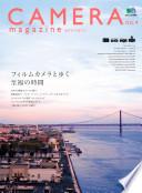 CAMERA magazine no.9