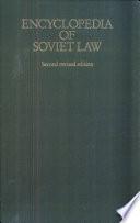 Encyclopedia of Soviet Law