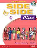 Side By Side 2 Plus Test Prep Workbook