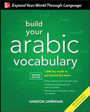 Build Your Arabic Vocabulary with Audio CD  Second Edition