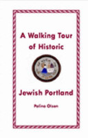 A Walking Tour of Historic Jewish Portland