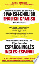 The University of Chicago Spanish English Dictionary  Fifth Edition