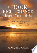 The Book of Right Change, Jeong Yeok