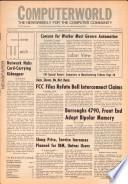 Sep 25, 1974