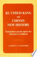 Ku Chieh Kang And China S New History book
