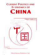 Current Politics   Economics of China