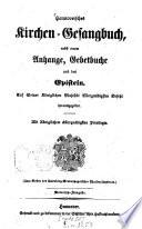 Hannoversches Kirchen Gesangbuch