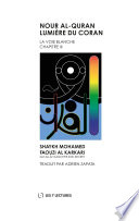 illustration du livre Nour al-Quran Lumière du Coran