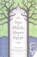 Tree of Pearls  Queen of Egypt