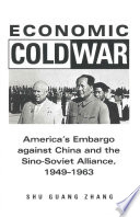 Economic Cold War