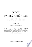 Kinh Đại Bát Niết-bàn - Việt dịch - phần 7