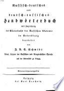 Russisch-deutsches und deutsch-russisches Handwörterbuch. Stereotyp-Ausg