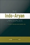 The Indo Aryan Languages