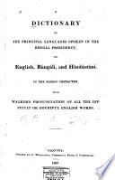 A Dictionary of the Principal Languages Spoken in the Bengal Presidency