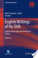 English Writings Of Hu Shih book