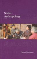 Native Anthropology Book PDF