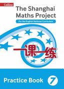 Shanghai Maths   Shanghai Maths Workbook Year 7