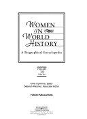 Women in World History  Schu Sui