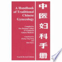 A Handbook of Traditional Chinese Gynecology