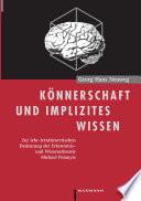 K  nnerschaft und implizites Wissen