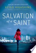 Salvation of a Saint Book PDF
