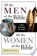 download ebook all the men of the bible/all the women of the bible compilation pdf epub
