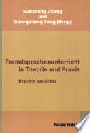 Fremdsprachenunterricht in Theorie und Praxis