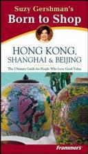 Suzy Gershman s Born to Shop Hong Kong  Shanghai   Beijing