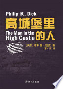 The Man in the High Castle  Mandarin Edition