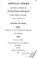 Official Terms And Words In Common Use At The Public Offices Of Cuttack Pooree And Balasore Arranged Alphabetically In English And Oriya