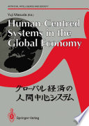 human centred systems in the global economy