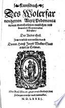 Kunstbuch Des Wolerfarnen herren Alexii Pedemontani von mancherleyen nutzlichen und bewerten Secreten oder Künsten