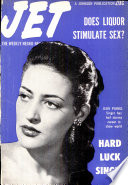 Mar 5, 1953