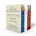 Walter Isaacson: The Genius Biographies