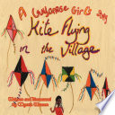 Kite Flying in the Village