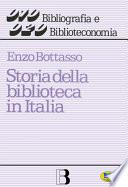 Storia della biblioteca in Italia