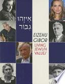 Eizehu Gibor: Living Jewish Values