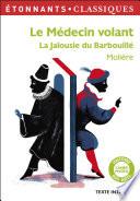 Le Livre De L'inexplicable. Les Civilisations Disparues - Les Extra-Terrestres Parmi Nous - Les Êtres Étranges... par Molière