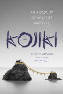 The Kojiki