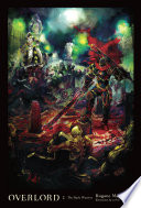 Overlord Vol 2 Light Novel